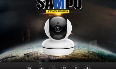 SAMPO│聲寶網路攝影機