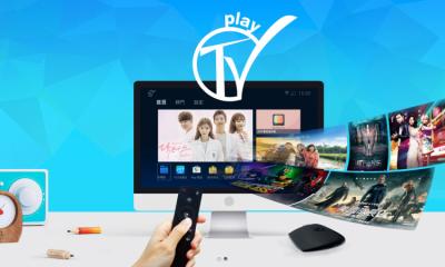 PlayTV │ 玩電視 電視盒