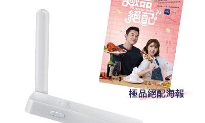OVO 電視盒 mini版 D1