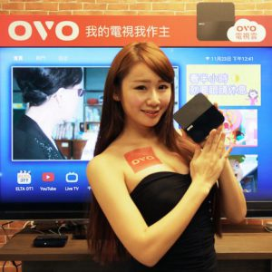 OVO 次世代電視盒 B5 首創電視雲,讓觀眾做電視的主人