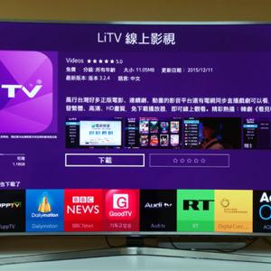 OTT搶攻O2O LiTV攜手全國電子打造超越第四台影視服務