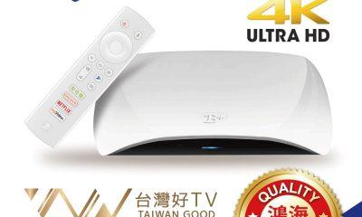 鴻海 BANDOTT便當4K智慧電視盒-台灣好6個月無限看