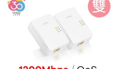 合勤 Zyxel 電力線 雙埠 MU-MIMO 微型電力線網路橋接器  Gigabit 上網 1300Mbps PLA-5405 V2 雙包裝