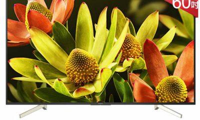 SONY 60吋 4K HDR 智慧連網液晶電視 KD-60X8300F